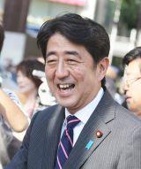 """Die!"" PM Shinzo Abe Tells Japanese women,Accidentally"