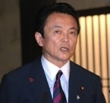 Did Taro Aso Just Propose Euthanizing Old People?