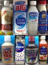 12 Crazy Things You can Buy in a Japanese Convenience Store: Part 2