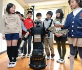 Robot Exchange Student to Teach Kids Humility at Kyoto Elementary School