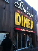 Best Burgers in Tokyo? Bubby's Diner inYokohama