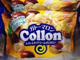 12 Crazy Things You Can Buy in a Japanese Convenience Store: Part 1