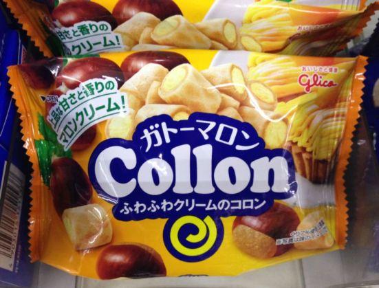 Collon Candy