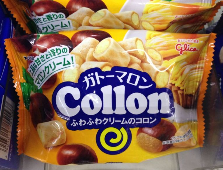 Collon Candy