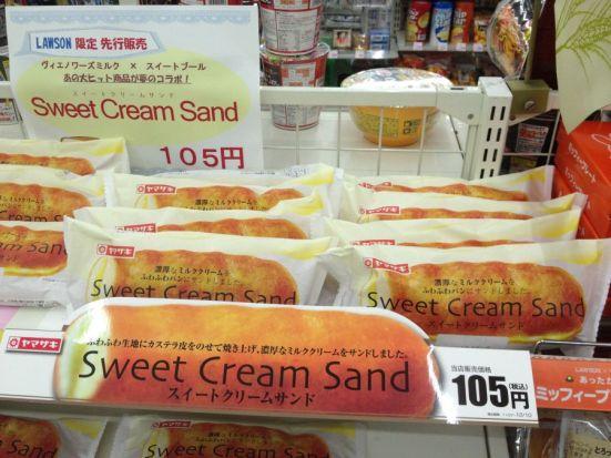 Sweet Cream Sand