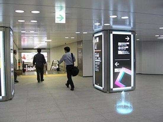 Shibuya_station_save_point_joke