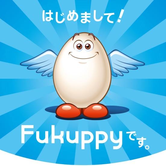 """Nice to meet you"" I'm Fukuppy!"""