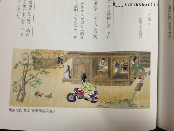 TB motorbike