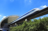 Japan Offers to Help Finance a New York-Washington DC Maglev