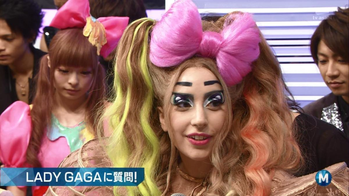 Lady Gaga and Kyary Pamyu Pamyu Meet, World Somehow Doesn't Implode