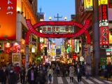 Japan's 10 Strangest Love HotelNames