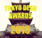 The Tokyo Desu Awards2013