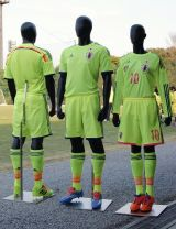 Kits Released: Japan's Football Team to Cosplay as Builders at 2014 World Cup
