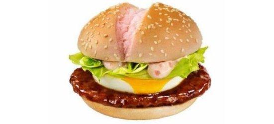 sakura_teritama_burger_mcdonalds