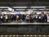 New Japan Rail App to Forecast How Crowded and Gross Your Commute Willbe