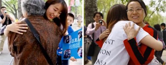 free_hugs_japan_china