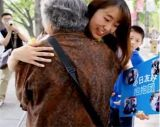 Hug Squad: Japanese Students in Beijing Aiming to Ease Tensions With China
