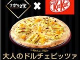 If Baked Kit Kats Weren't Enough, You Can Now Get Them on Your Pizza