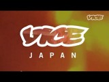 Videos: Vice Documentaries on Japanese Subculture