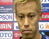 Japan Can't Stop Talking About Soccer Star Keisuke Honda's Crazy New Eyes