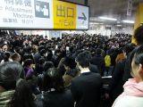 """""""Shushoku Katsudo:"""" Japan's Bizarre Post-College Job HuntingRitual"""
