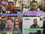 Fake Interview Subject for Bogus News Segments Might be a Real Job inJapan