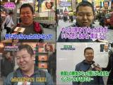 Fake Interview Subject for Bogus News Segments Might be a Real Job in Japan
