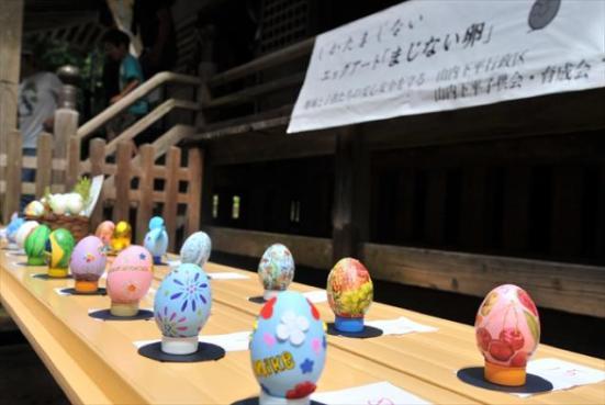 shrine eggs