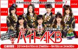 Apply for a Job as a Part-Time Pop Idol WithAKB48