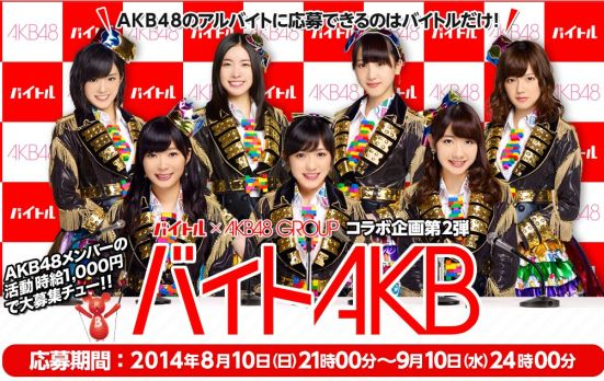akb part time