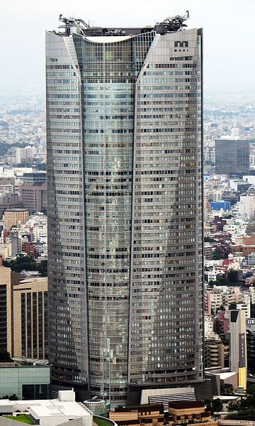 The Mori Tower (pic' Wikimedia Commons)