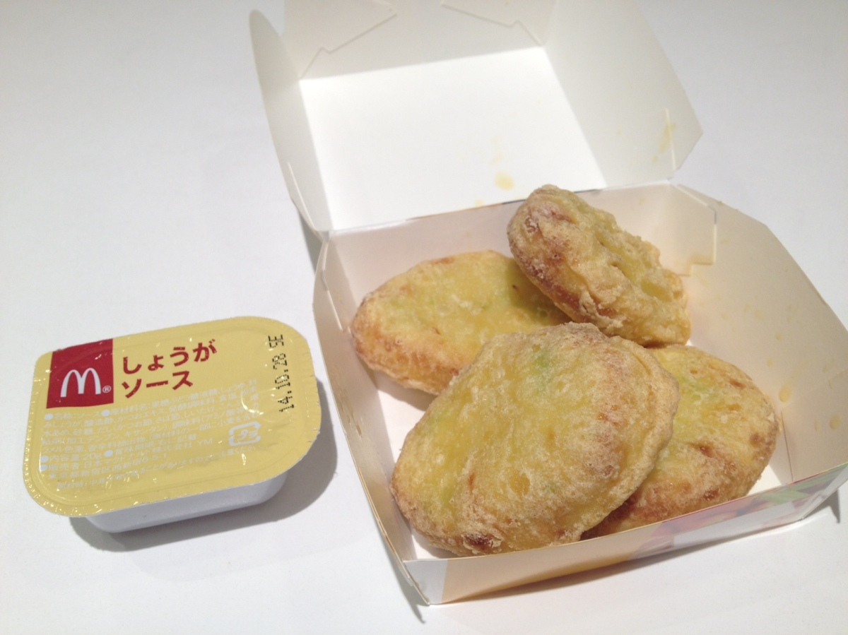 We Try McDonald's Japan's New Tofu Nuggets