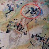 "Tom Cruise-esque ""Last Samurai"" White Dude Found in Kamakura-Era ArtScroll"