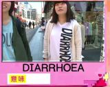 """Video: Street Interviewer Asks, """"Do You Understand the English on YourT-shirt?"""""""