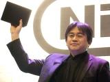 Asahi Shimbun Severely Lacks Foresight, Also Admits Faking Interview with NintendoPresident