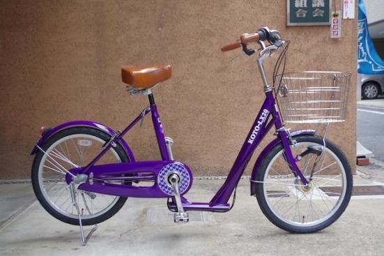 kimono bike 1