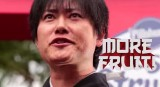 Video: Master Swordsman Slices Flying Fruit in Mid-air… to Promote ToasterStrudels
