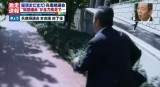 Video: Watch this Japanese Politician Literally Run Away from Tough Press Questions
