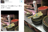 Somewhat Dim Sushi Restaurant Part-Timer Wants You to Try His Deep-FriedScissors