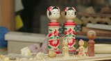 Video: This is How Kokeshi Dolls areMade