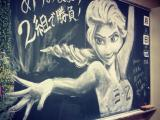 More Amazing Chalkboard Art to Put Your Classroom Doodles to Shame