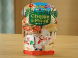 Pizza Chocolate is Here, World Somehow Doesn't Descend intoChaos