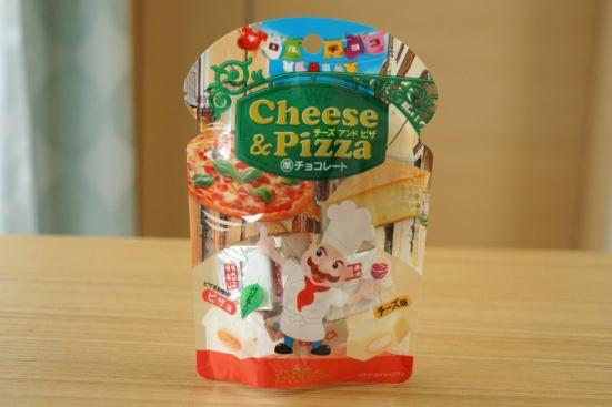 pizzacheez1