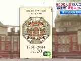 Apocalyptic Scenes at Tokyo Station as 9,000 People Queue for Novelty Train Cards
