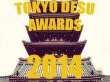 The Tokyo Desu Awards2014