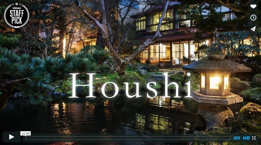 Houshi