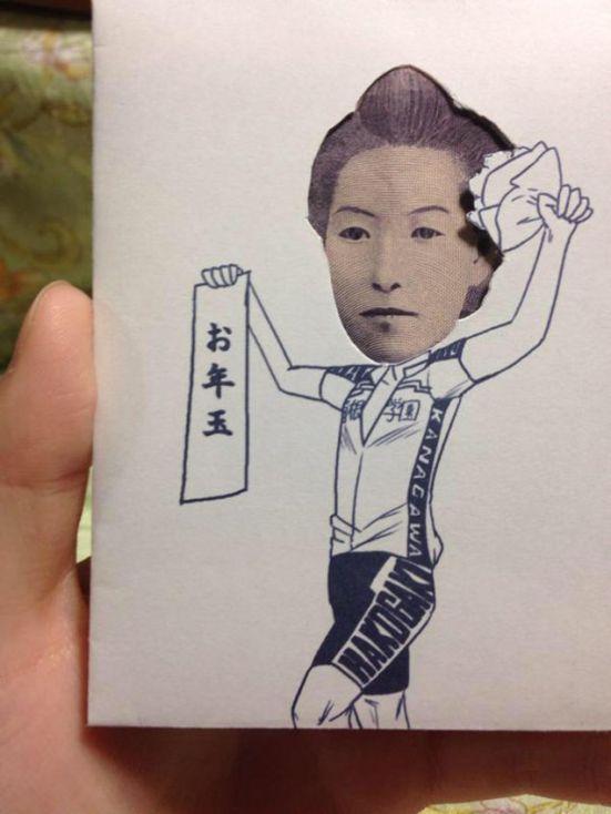 otoshidama5