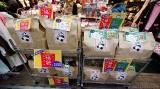 Tokyo Winter Sales: 2014-2015Roundup